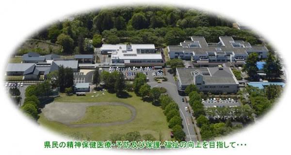 岡本台病院