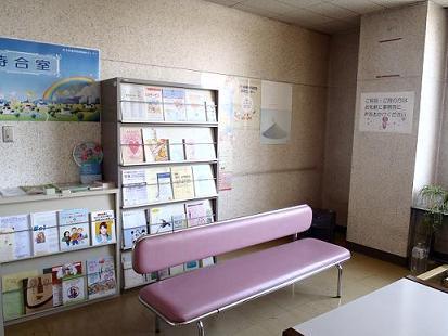 岩手県精神保健福祉センター