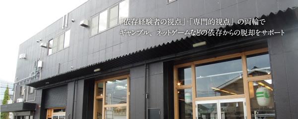 セレニティパークジャパン