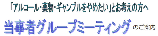 長野県精神保健福祉センター